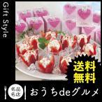 お取り寄せ グルメ ギフト アイスクリーム ソフトクリーム 家 ご飯 巣ごもり 食品 アイスクリーム ソフトクリーム 花いちごのアイス