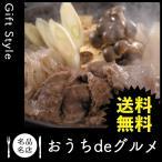 お取り寄せ グルメ ギフト 肉惣菜 肉料理 すき焼き 家 ご飯 巣ごもり 食品 肉惣菜 肉料理 すき焼き 近江牛すきやき 牛カタ 約300g