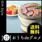 お取り寄せ グルメ ギフト 食品 豚肉 家 ご飯 巣ごもり 食品 食品 豚肉 イベリコ豚 焼肉