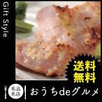 お取り寄せ グルメ ギフト 食品 鶏肉 家 ご飯 巣ごもり 食品 食品 鶏肉 徳島地鶏 阿波尾鶏焼肉