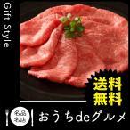 お取り寄せ グルメ ギフト 肉惣菜 肉料理 すき焼き 家 ご飯 巣ごもり 食品 肉惣菜 肉料理 すき焼き 兵庫 神戸ビーフ すきやきしゃぶしゃぶ用