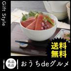 お取り寄せ グルメ ギフト マグロ 惣菜 家 ご飯 巣ごもり 食品 マグロ 惣菜 神奈川 「三浦三崎」漬けまぐろ