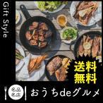 お取り寄せ グルメ ギフト マグロ 惣菜 家 ご飯 巣ごもり 食品 マグロ 惣菜 神奈川 海のめぐみ まぐろグリルセット