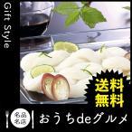お取り寄せ グルメ ギフト そうめん 家 ご飯 巣ごもり 食品 そうめん 奈良 三輪素麺