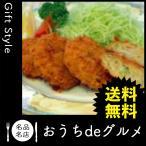 お取り寄せ グルメ ギフト マグロ 惣菜 家 ご飯 巣ごもり 食品 マグロ 惣菜 静岡 まぐろとキャベツのメンチかつ
