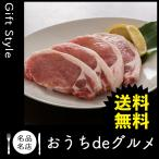 お取り寄せ グルメ ギフト 食品 豚肉 家 ご飯 巣ごもり 食品 食品 豚肉 長野 信州SPF豚 ロースステーキ