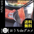 お取り寄せ グルメ ギフト しゃぶしゃぶ 家 ご飯 巣ごもり 食品 しゃぶしゃぶ 長野 信州くりん豚しゃぶしゃぶ