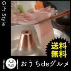 お取り寄せ グルメ ギフト しゃぶしゃぶ 家 ご飯 巣ごもり 食品 しゃぶしゃぶ 長野県産SPF豚 しゃぶしゃぶ