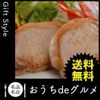 お取り寄せ グルメ ギフト 食品 豚肉 家 ご飯 巣ごもり 食品 食品 豚肉 長野県産SPF豚 ロースステーキ