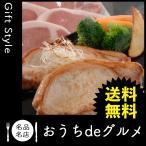 お取り寄せ グルメ ギフト 食品 豚肉 家 ご飯 巣ごもり 食品 食品 豚肉 長野県産SPF豚ロースステーキ