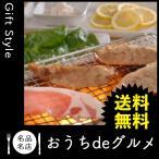 お取り寄せ グルメ ギフト 食品 豚肉 家 ご飯 巣ごもり 食品 食品 豚肉 長野県産SPF豚焼肉