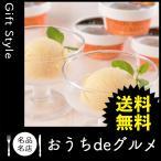 お取り寄せ グルメ ギフト アイスクリーム ソフトクリーム 家 ご飯 食品 アイスクリーム ソフトクリーム 北海道 夕張メロンアイス(13個)