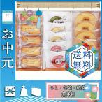 お中元 御中元 ギフト 2020 バウムクーヘン 人気 おすすめ バウムクーヘン 神戸人気パティシエの焼き菓子セット