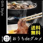 お取り寄せ グルメ ギフト 肉惣菜 肉料理 すき焼き 家 ご飯 巣ごもり 食品 肉惣菜 肉料理 すき焼き 米沢牛 すきやき500g(肩)