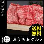 お取り寄せ グルメ ギフト 食品 牛肉 家 ご飯 巣ごもり 食品 食品 牛肉 但馬牛 特選焼肉1kg