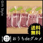 お取り寄せ グルメ ギフト 食品 豚肉 家 ご飯 巣ごもり 食品 食品 豚肉 北海道育ちSPF豚 ひこま豚 究極のロース生姜焼き1kg