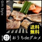 お取り寄せ グルメ ギフト 食品 豚肉 家 ご飯 巣ごもり 食品 食品 豚肉 知床ポーク・焼肉1kg