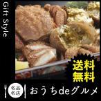 お取り寄せ グルメ ギフト カニ お惣菜 家 ご飯 巣ごもり 食品 カニ お惣菜 北海道産ボイル毛ガニ400g2尾