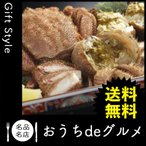 お取り寄せ グルメ ギフト カニ お惣菜 家 ご飯 巣ごもり 食品 カニ お惣菜 北海道産ボイル毛ガニ450g2尾