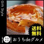 お取り寄せ グルメ ギフト パン 洋菓子 家 ご飯 巣ごもり 食品 パン 洋菓子 函館ななえ洋菓子ピーターパン アップルパイ(6号)