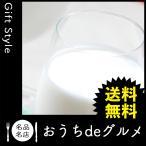 お取り寄せ グルメ ギフト 飲むヨーグルト 家 ご飯 巣ごもり 食品 飲むヨーグルト 函館牛乳 のむヨーグルト16本セット