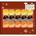 ショッピング内祝い トップス プリンズギフト Tops 内祝い 快気内祝い 出産内祝い お返し お菓子 人気 スイーツギフト