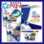 快気祝い 洗剤 ギフト 内祝い 洗剤 人気ギフト P&G アリエールパワージェルボールセット PGAG-20