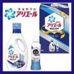 快気祝い 洗剤 ギフト 内祝い 洗剤 人気ギフト P&G アリエールホームセット