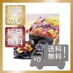 内祝い 快気祝い お返し 出産祝い 結婚祝い おかき かきもち 亀田製菓 おもちだま