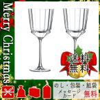 クリスマス プレゼント アルコールグラス ギフト 2020 アルコールグラス クリスタル・ダルク マッカーサー ワインペア