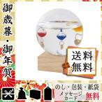 結婚内祝い お返し 結婚祝い 温度湿度計 プレゼント 引き出物 温度湿度計 ガラスフロート温度計 ドーム