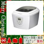 クリスマス プレゼント 超音波洗浄機 ギフト 2020 超音波洗浄機 シチズン 超音波洗浄器