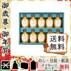 卒業 入学 新生活 祝い プレゼント フルーツジュース 記念品 グッズ フルーツジュース 早和果樹園 有田みかんジュース10本セット
