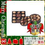 ひな祭り 桃の節句 雛祭り 初節句 焼き菓子詰め合わせ お祝い お返し 内祝い 焼き菓子詰め合わせ ブルボン ミニギフト チョコチップクッキー缶