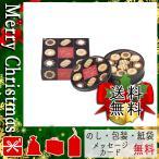 ひな祭り 桃の節句 雛祭り 初節句 焼き菓子詰め合わせ お祝い お返し 内祝い 焼き菓子詰め合わせ ブルボン ミニギフト バタークッキー缶