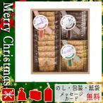 クリスマス プレゼント パイ ギフト 2020 パイ 神戸サクサクパイ