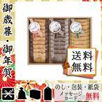 卒業 入学 新生活 祝い プレゼント パイ 記念品 グッズ パイ 神戸サクサクパイ