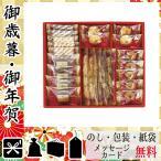 お中元 御中元 ギフト 2020 焼き菓子詰め合わせ 人気 おすすめ 焼き菓子詰め合わせ 神戸浪漫 スイーツセレクション