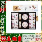 クリスマス プレゼント かりんとう ようかん ギフト 2020 かりんとう ようかん 銀座鹿乃子 和菓子詰合せ