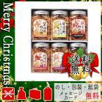 クリスマス プレゼント 柿の種 ギフト 2020 柿の種 大橋珍味堂 ギフト ポット6品詰合せ