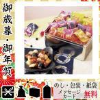 結婚内祝い お返し 結婚祝い おかき かきもち プレゼント 引き出物 おかき かきもち 亀田製菓 おもちだま