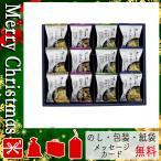 クリスマス プレゼント スープ ギフト 2020 スープ ろくさん亭 道場六三郎 スープギフト