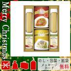 クリスマス プレゼント パスタセット ギフト 2020 パスタセット BUONO TAVOLA 化学調味料無添加ソースで食べる スパゲティセット