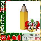 クリスマス プレゼント 鉛筆立て ペン立て ギフト 2020 鉛筆立て ペン立て ディンソーステーショナリーコンテナー イエロー