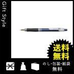 オ・レーヌ シールド 0.5mm メタリックブルー MOLS-200#53