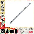 お中元 御中元 ギフト 2020 シャープペンシル 人気 おすすめ シャープペンシル バーディシャープペン