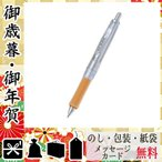 お中元 御中元 ギフト 2020 ボールペン 人気 おすすめ ボールペン ドクターグリップGスペックボールペン オレンジ