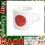 ひな祭り 桃の節句 雛祭り 初節句 マグカップ お祝い お返し 内祝い マグカップ 万国旗マグ1P 日本