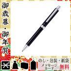 お中元 御中元 ギフト 2020 ボールペン 人気 おすすめ ボールペン ツープラスワンエボルト ブラック