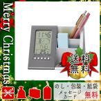 クリスマス プレゼント 鉛筆立て ペン立て ギフト 2020 鉛筆立て ペン立て スタイリッシュデスクスタンド